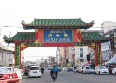 street daawah dataran cheng ho 7